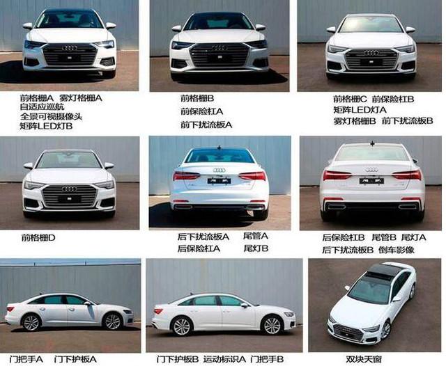 Audi chuẩn bị tung A6 L cạnh tranh Mercedes-E-Class, BMW 5-Series LWB - Ảnh 4.