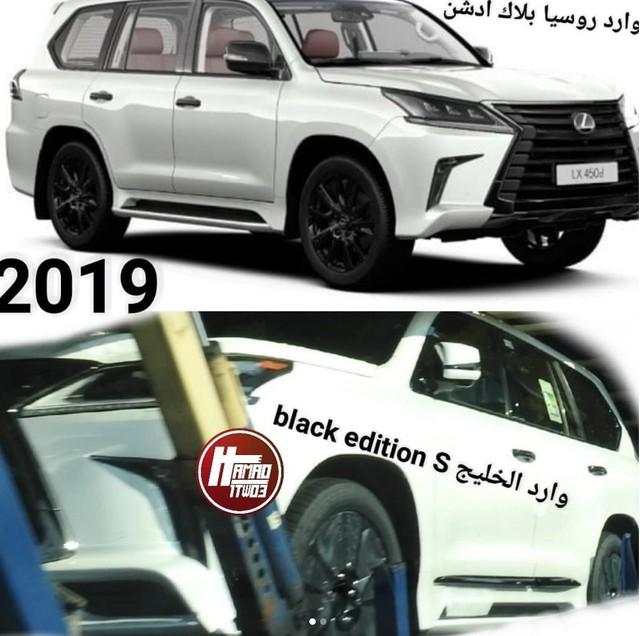 Lộ ảnh nóng Toyota Land Cruiser 2019, Lexus LX Black Edition - Ảnh 5.