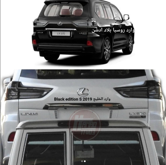 Lộ ảnh nóng Toyota Land Cruiser 2019, Lexus LX Black Edition - Ảnh 4.