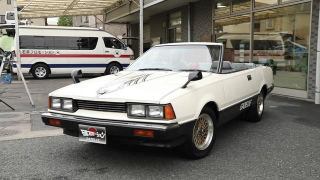 Lộ diện kho tàng xe Nissan cảnh sát cổ đầy chất chơi tại Nhật Bản - Ảnh 5.