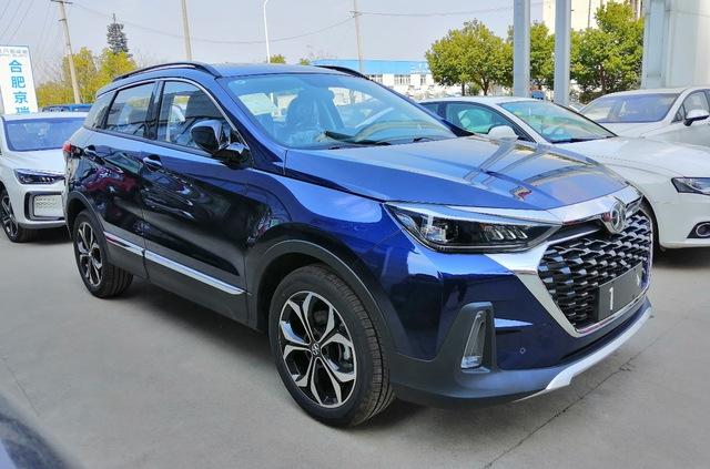 SUV Trung Quốc chốt giá ngang Toyota Vios số sàn, nhiều khách Việt 'chê' trang bị chưa xứng - Ảnh 3.