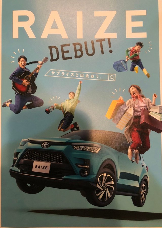 Thêm ảnh và thông tin mới về Toyota Raize – Anh em RAV4 thay thế Rush ra mắt trong tuần sau - Ảnh 3.