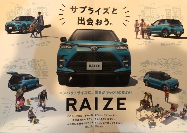 Thêm ảnh và thông tin mới về Toyota Raize – Anh em RAV4 thay thế Rush ra mắt trong tuần sau - Ảnh 4.