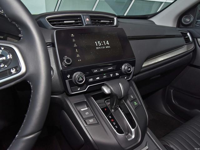 Cận cảnh SUV Honda lai giữa CR-V và Accord vừa ra mắt - Ảnh 7.