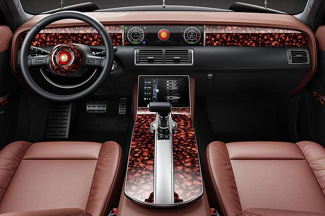Có Giám đốc thiết kế của Rolls-Royce, Hongqi muốn trở thành Rolls-Royce của Trung Quốc - Ảnh 4.