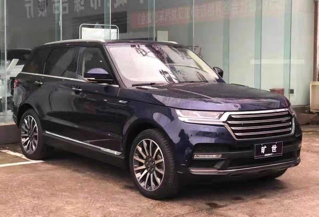 Thêm mẫu ô tô Trung Quốc giá rẻ nhái Land Rover và Mercedes tinh vi - Ảnh 1.