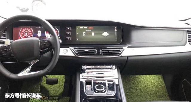 Thêm mẫu ô tô Trung Quốc giá rẻ nhái Land Rover và Mercedes tinh vi - Ảnh 7.