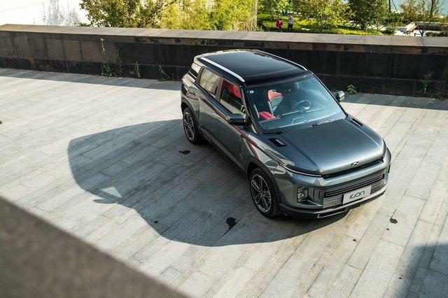 Hãng xe Trung Quốc Geely công bố SUV nhỏ, tham vọng lớn nhưng na ná Range Rover - Ảnh 1.
