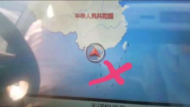Lại thêm 7 ô tô Trung Quốc chứa bản đồ đường lưỡi bò - Ảnh 1.