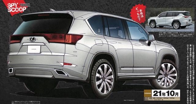 """Lộ diện Lexus LX đời mới: Có thể đập đi xây lại """"thần giữ giá"""" LX570 - Ảnh 2."""