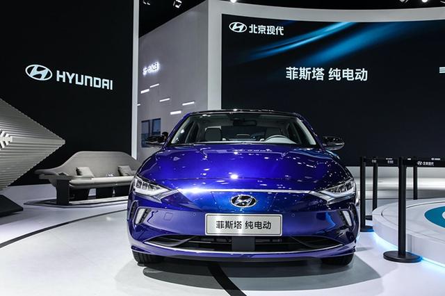 Hyundai âm thầm ra mắt xe điện mới tại Trung Quốc - Ảnh 5.