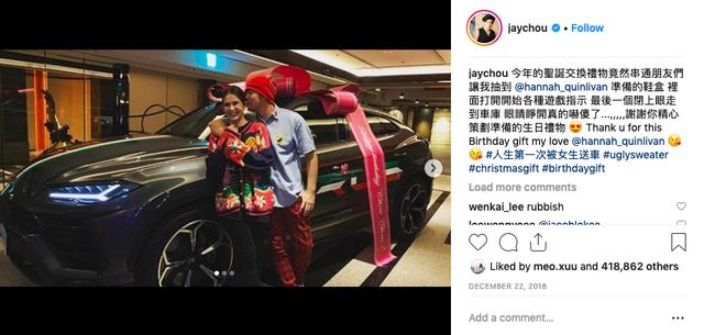 Mê Ferrari Laferrari Aperta, Châu Kiệt Luân bỏ quên Lamborghini Urus vợ tặng sinh nhật - Ảnh 1.