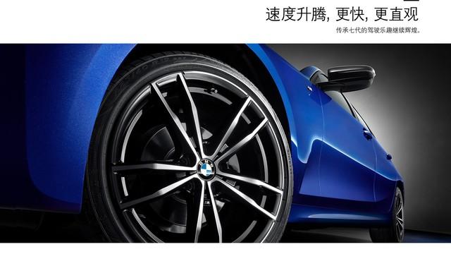 BMW 3-Series sắp ra mắt bản kéo dài cho ông chủ ngồi sau - Ảnh 8.