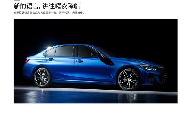BMW 3-Series sắp ra mắt bản kéo dài cho ông chủ ngồi sau - Ảnh 3.