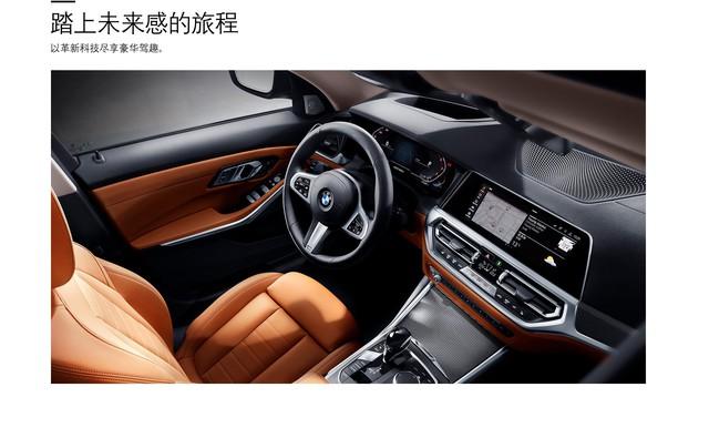 BMW 3-Series sắp ra mắt bản kéo dài cho ông chủ ngồi sau - Ảnh 4.