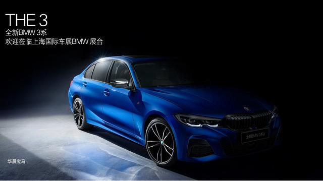 BMW 3-Series sắp ra mắt bản kéo dài cho ông chủ ngồi sau