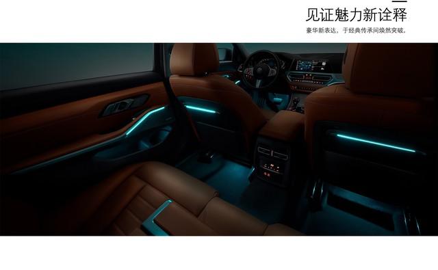BMW 3-Series sắp ra mắt bản kéo dài cho ông chủ ngồi sau - Ảnh 6.