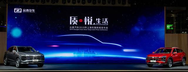 Bị chê tơi bời nhưng xe Trung Quốc Zotye sắp bán tại Mỹ, mở tới hàng trăm showroom - Ảnh 1.