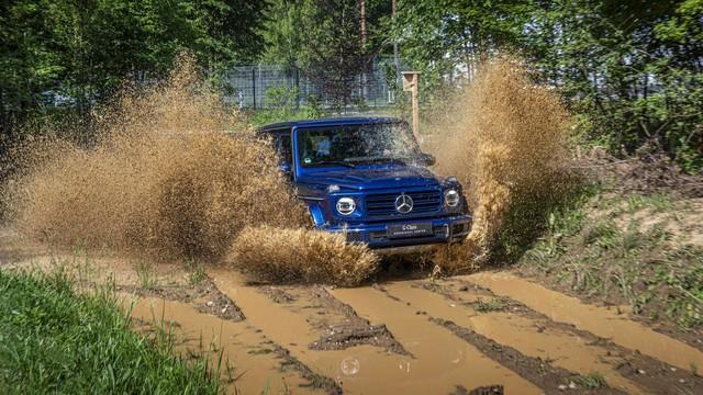 """Stronger Than Time"", mẫu xe kỷ niệm sinh nhật tuổi 40 của Mercedes-Benz G-Class"