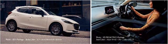 Mazda2 mới bất ngờ lộ diện: Hao hao Mazda3, mũi xe lại giống Mazda6 - Ảnh 2.