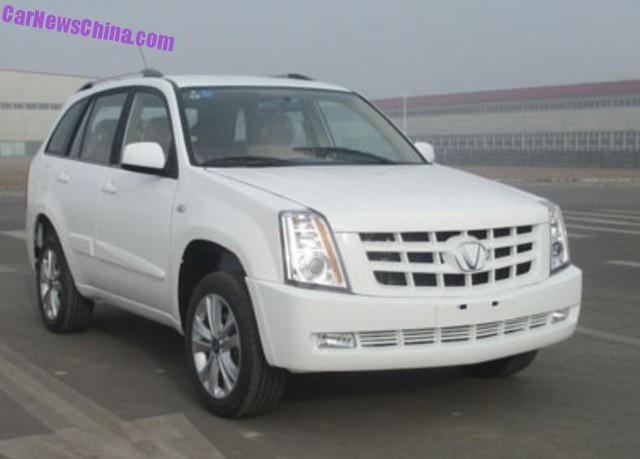 SUV Trung Quốc lạ mang logo như VinFast với thiết kế tựa Cadillac Escalade, giá siêu rẻ - Ảnh 1.