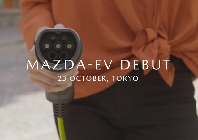 Mazda nhá hàng nội thất xe thuần điện đầu tiên ra mắt ngay tuần sau - Ảnh 1.