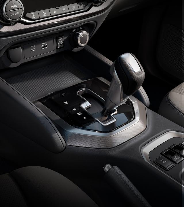 Ra mắt Nissan X-Terra 2021 - Bản xem trước của Terra mới sắp về Việt Nam đấu Toyota Fortuner - Ảnh 8.
