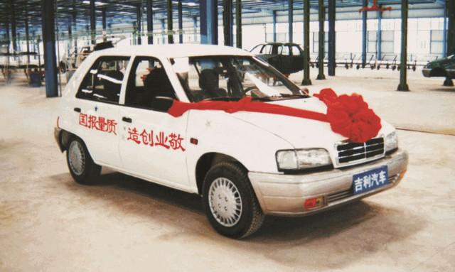 Tăng trưởng khủng, tập đoàn xe hơi Trung Quốc Geely bán được 10 triệu xe trong năm 2020 - Ảnh 1.