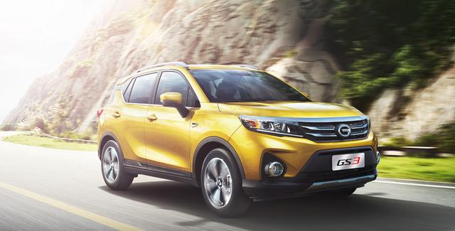 Loạt sản phẩm đáng chú ý của hãng xe Trung Quốc GAC nếu vào Việt Nam: Đủ xe cạnh tranh Toyota Vios, Kia Seltos, Mazda CX-5, Hyundai Santa Fe - Ảnh 3.