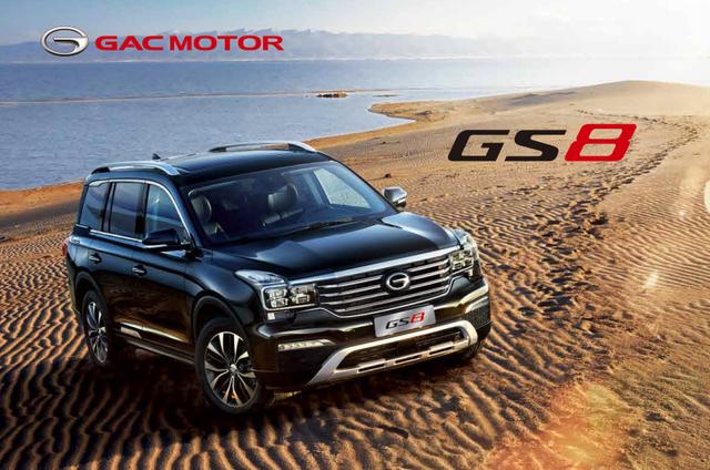 Loạt sản phẩm đáng chú ý của hãng xe Trung Quốc GAC nếu vào Việt Nam: Đủ xe cạnh tranh Toyota Vios, Kia Seltos, Mazda CX-5, Hyundai Santa Fe - Ảnh 7.
