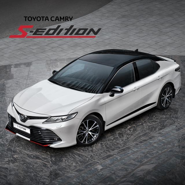Ra mắt Toyota Camry S-Edition 2020 liều lĩnh nhất lịch sử  - Ảnh 1.