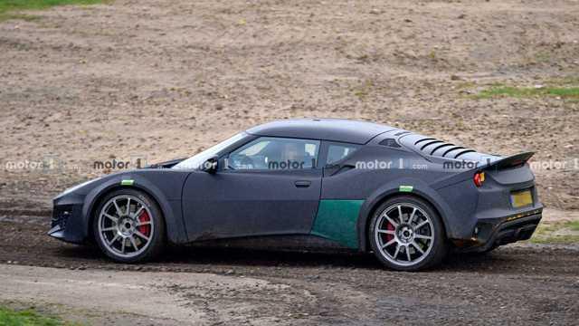 Siêu xe dùng động cơ Toyota để cạnh tranh với McLaren, Ferrari dự kiến ra mắt cuối năm 2020 - Ảnh 2.