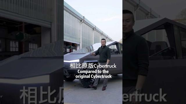 Tesla Cybertruck chưa mở bán, Trung Quốc đã có bản nhái như thật lại còn lai thiết kế Lamborghini - Ảnh 1.