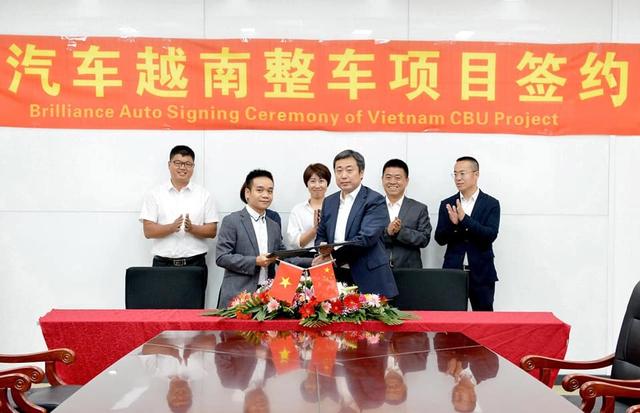 Brilliance tấn công Việt Nam: Ô tô Trung Quốc giá rẻ dùng động cơ BMW đấu xe Nhật, Hàn - Ảnh 3.