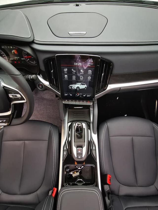 Chi tiết Brilliance V7 giá 738 triệu đồng tại Việt Nam: Đấu Honda CR-V và Mazda CX-5 bằng option và giá rẻ - Ảnh 8.
