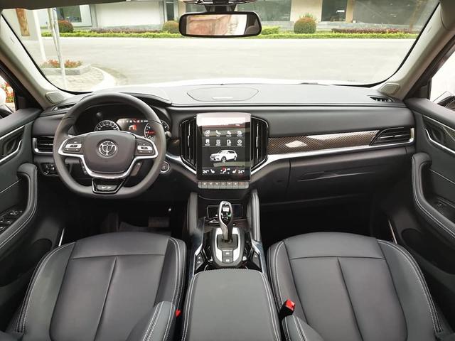 Chi tiết Brilliance V7 giá 738 triệu đồng tại Việt Nam: Đấu Honda CR-V và Mazda CX-5 bằng option và giá rẻ - Ảnh 7.