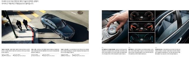 Genesis G80 khoe trọn bộ catalog: Toàn tiếng Hàn khó hiểu nhưng xem đã mắt - Ảnh 5.