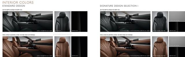 Genesis G80 khoe trọn bộ catalog: Toàn tiếng Hàn khó hiểu nhưng xem đã mắt - Ảnh 10.