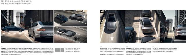 Genesis G80 khoe trọn bộ catalog: Toàn tiếng Hàn khó hiểu nhưng xem đã mắt - Ảnh 18.