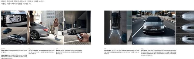 Genesis G80 khoe trọn bộ catalog: Toàn tiếng Hàn khó hiểu nhưng xem đã mắt - Ảnh 20.