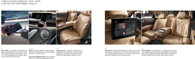 Genesis G80 khoe trọn bộ catalog: Toàn tiếng Hàn khó hiểu nhưng xem đã mắt - Ảnh 2.
