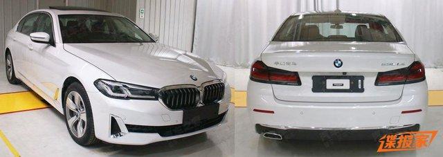 BMW 5-Series thế hệ mới lộ phiên bản kéo dài - Ảnh 1.