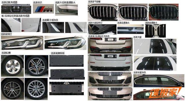 BMW 5-Series thế hệ mới lộ phiên bản kéo dài - Ảnh 5.