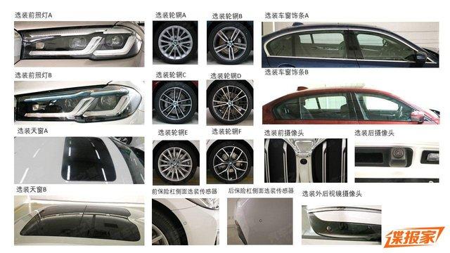 BMW 5-Series thế hệ mới lộ phiên bản kéo dài - Ảnh 4.
