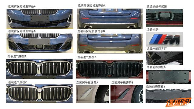 BMW 5-Series thế hệ mới lộ phiên bản kéo dài - Ảnh 3.