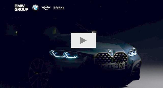 BMW lỡ tay để lộ hình hài 4-Series: Chính là '3-Series cách điệu' với tản nhiệt khổng lồ - Ảnh 2.
