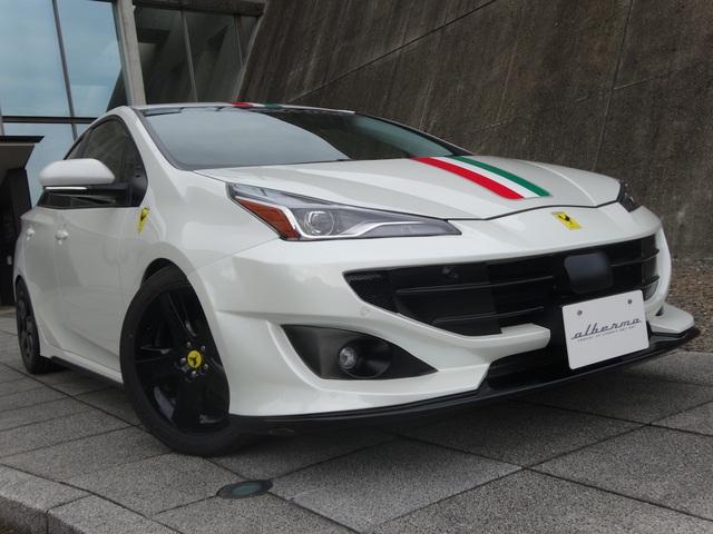 Hãng độ biến Toyota Prius thành Ferrari FF: Một chiếc Toyota xuất sắc hay Ferrari thảm họa? - Ảnh 1.