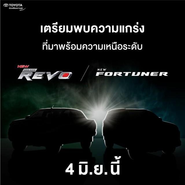 Toyota Fortuner 2021 chốt lịch ra mắt ngày 4/6: Nhiều thay đổi đáng để người Việt Nam mong chờ - Ảnh 1.