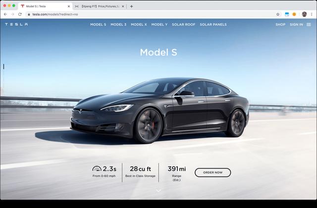 Hãng xe điện Trung Quốc bị bắt quả tang sao chép website của Tesla - Ảnh 1.