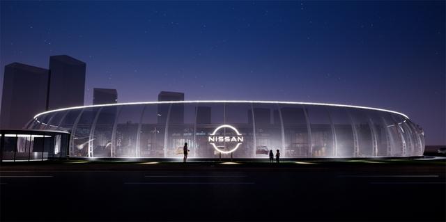 Toàn Nhà có hình logo mới của Nissan